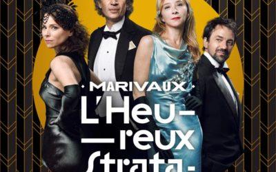 L'heureux Stratagème – Théâtre Edouard VII – jusqu'au 5 janvier 2020